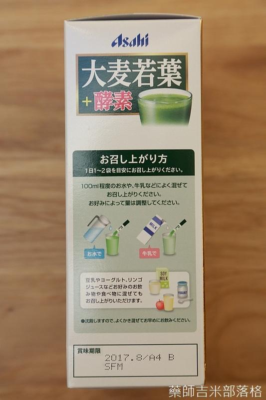Drugstore_1606_514.jpg