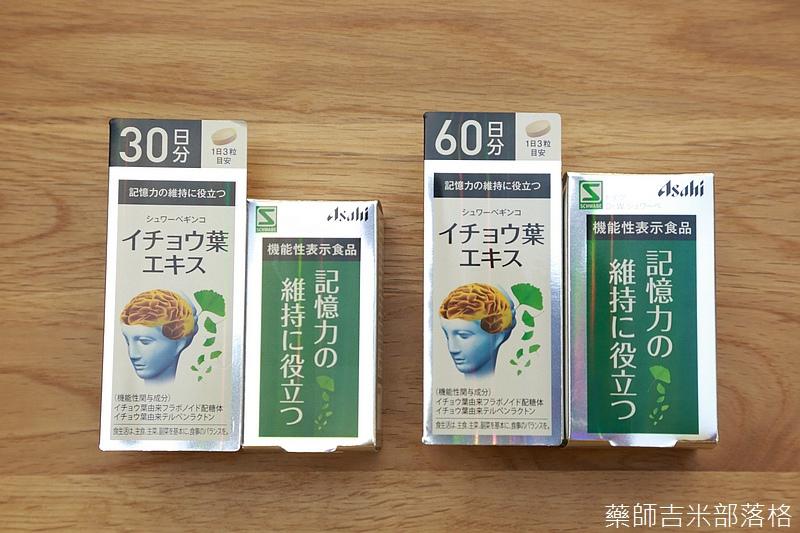 Drugstore_1606_540.jpg
