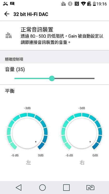 Screenshot_2016-08-04-19-17-00.JPG