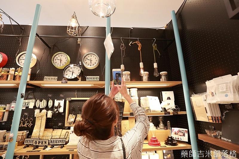 Kyushu_1607_0247.jpg