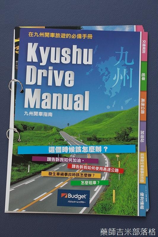 Kyushu_160720_0085.jpg