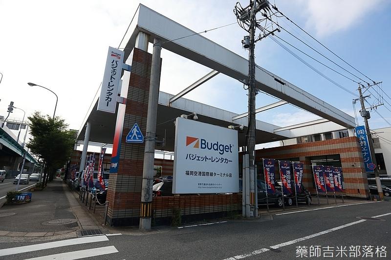 Kyushu_160720_0141.jpg