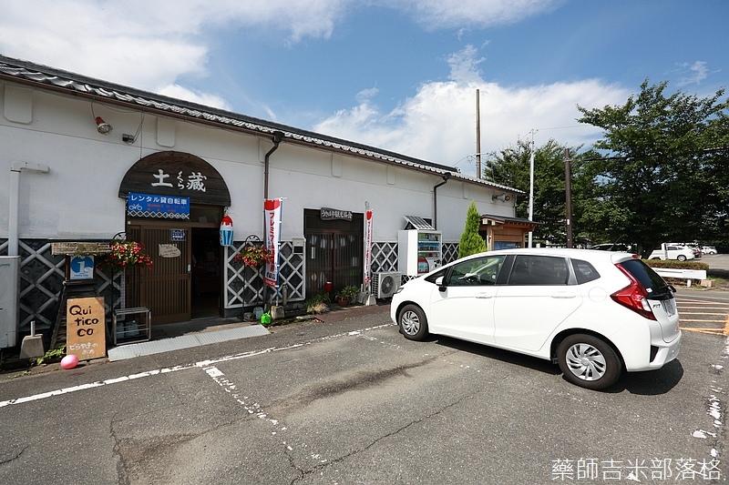 Kyushu_160720_0158.jpg