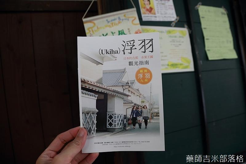 Kyushu_160720_0181.jpg