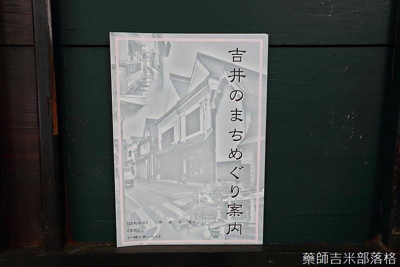 Kyushu_160720_0186.jpg