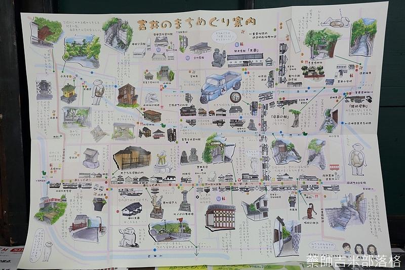 Kyushu_160720_0189.jpg