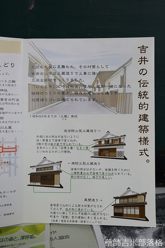 Kyushu_160720_0194.jpg