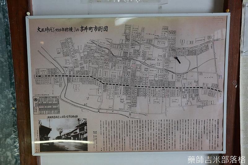 Kyushu_160720_0261.jpg