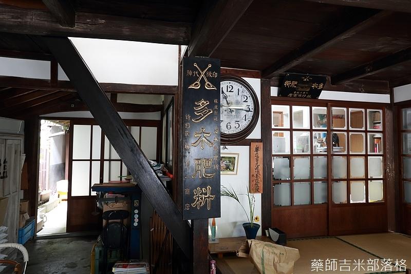 Kyushu_160720_0562.jpg