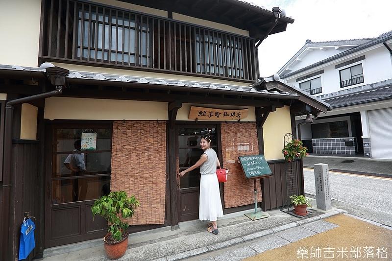 Kyushu_160720_0572.jpg