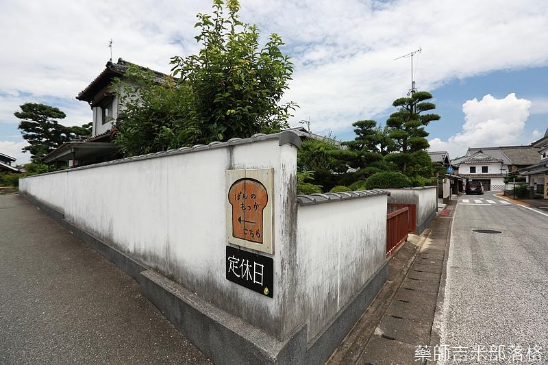 Kyushu_160720_0611.jpg