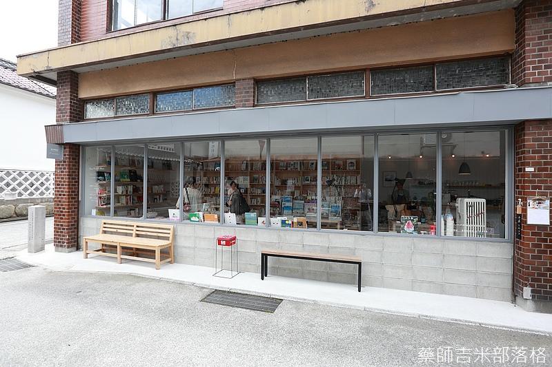 Kyushu_160720_0624.jpg