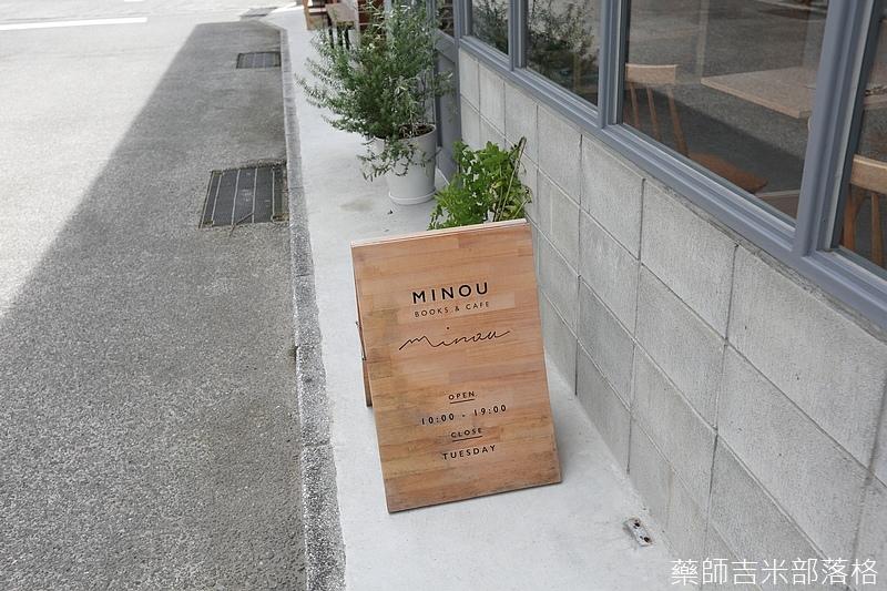 Kyushu_160720_0667.jpg
