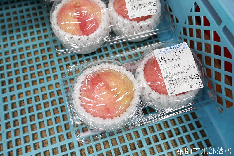Kyushu_160720_0923.jpg