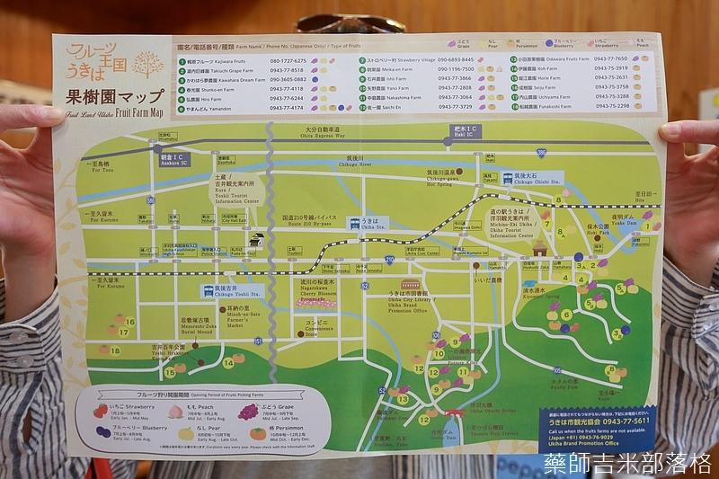 Kyushu_160720_0976.jpg