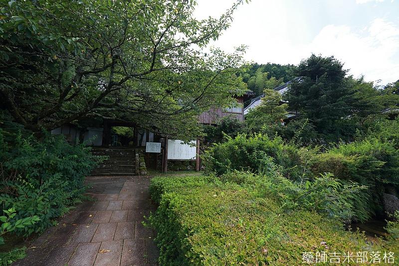 Kyushu_160720_1026.jpg