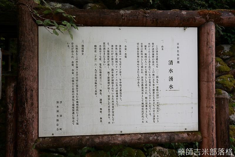 Kyushu_160720_1029.jpg