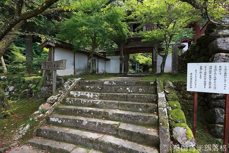 Kyushu_160720_1030.jpg
