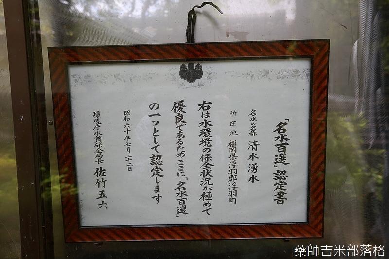 Kyushu_160720_1049.jpg
