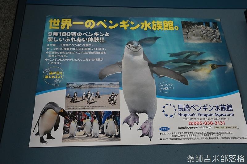 Kyushu_160721_0161.jpg