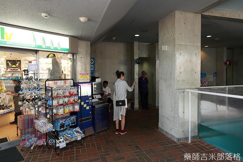 Kyushu_160721_0288.jpg