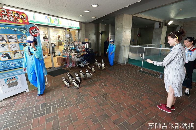 Kyushu_160721_0300.jpg