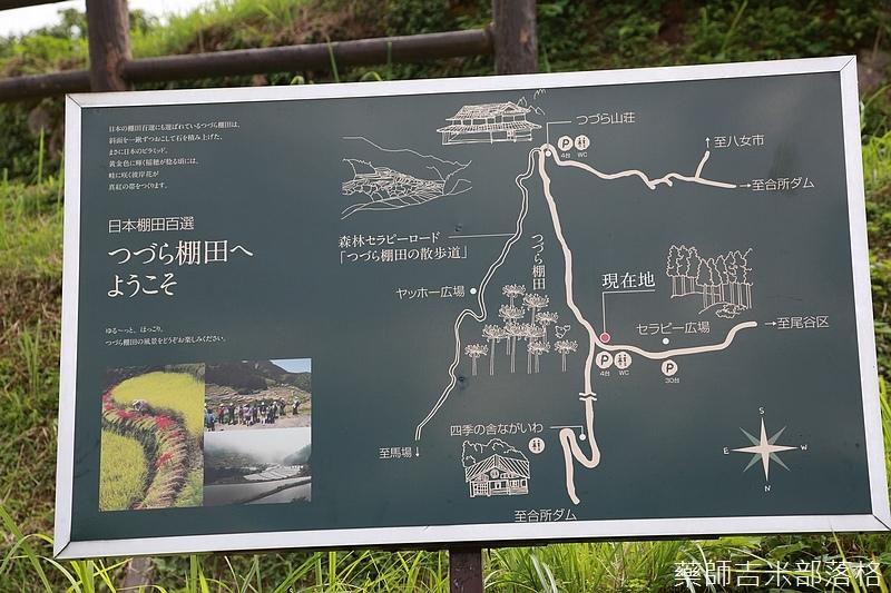 Kyushu_160720_1208.jpg