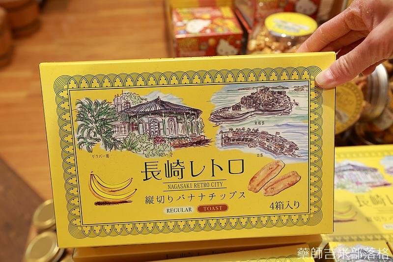 Kyushu_160720_1303.jpg
