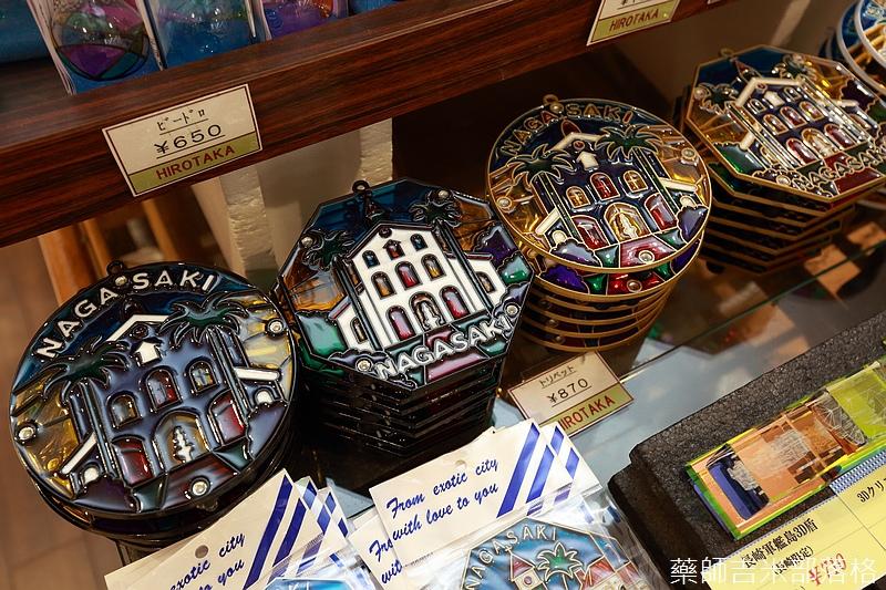 Kyushu_160720_1307.jpg