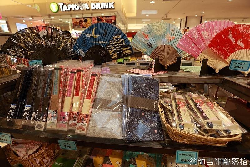 Kyushu_160720_1340.jpg