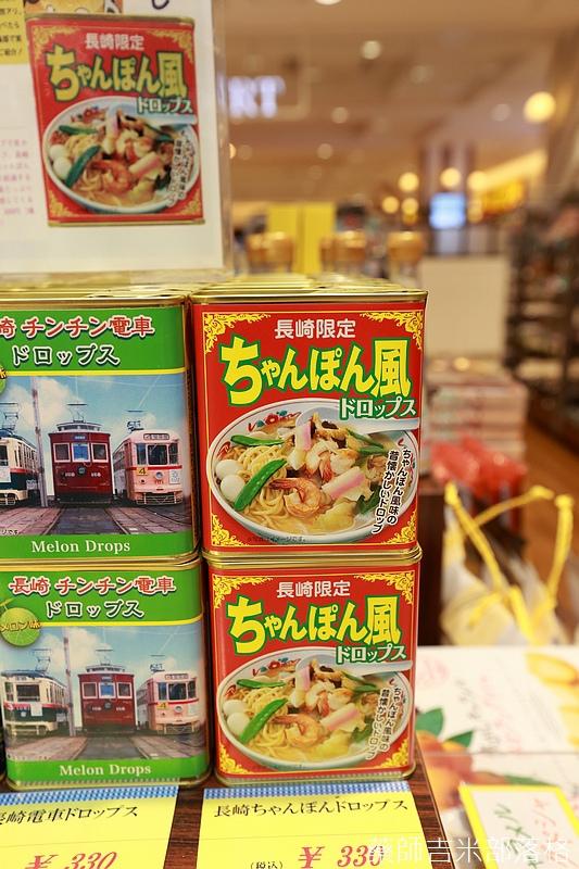 Kyushu_160720_1342.jpg