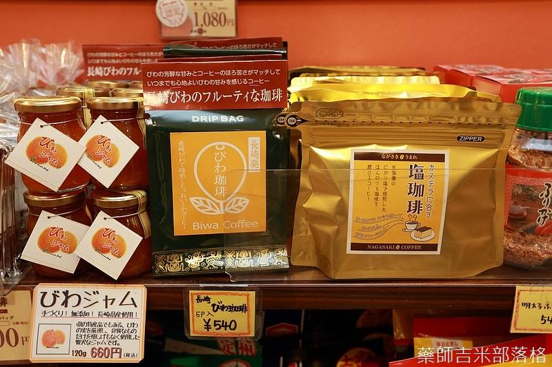 Kyushu_160720_1345.jpg