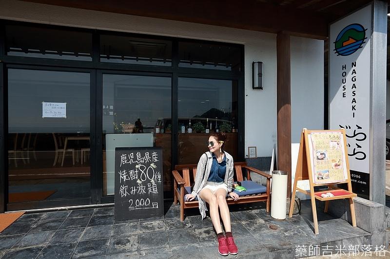 Kyushu_160720_1552.jpg