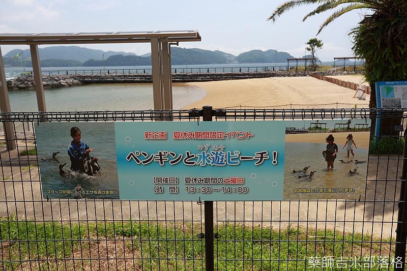 Kyushu_160721_0400.jpg