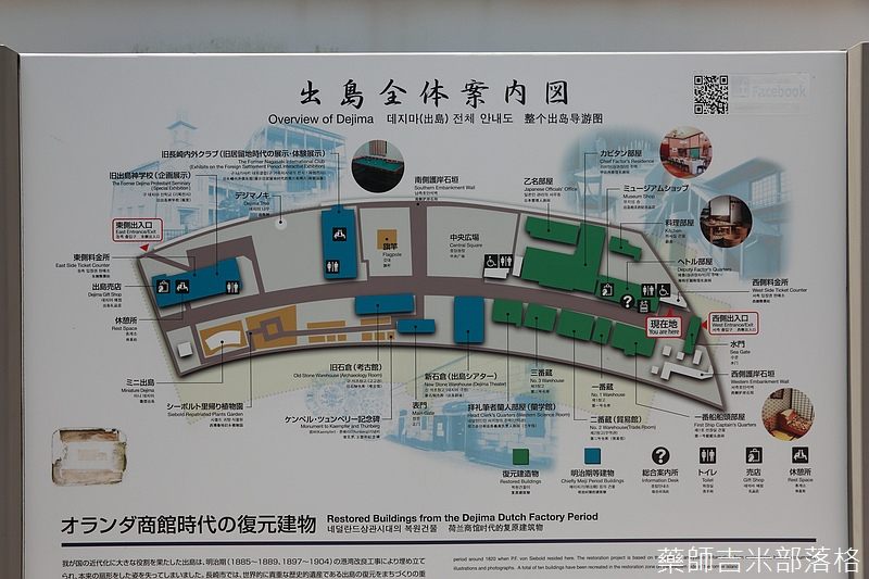 Kyushu_160721_0445.jpg
