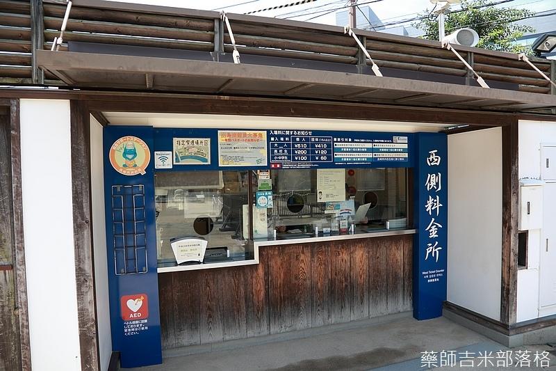 Kyushu_160721_0446.jpg