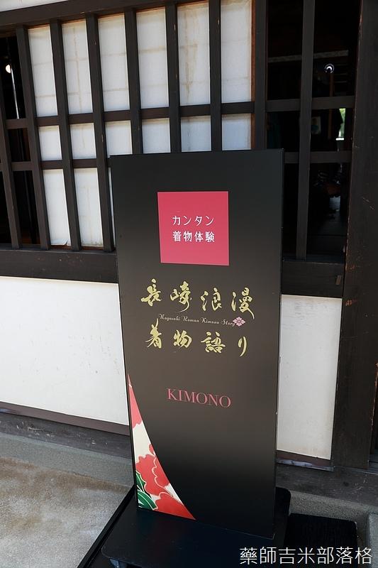 Kyushu_160721_0450.jpg