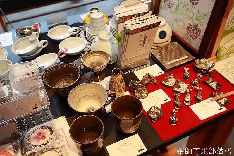 Kyushu_160721_0753.jpg