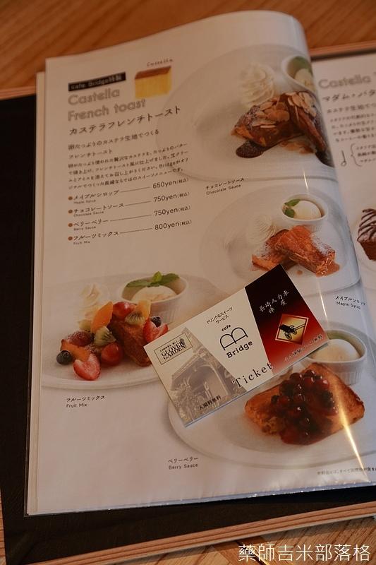 Kyushu_160721_0768.jpg