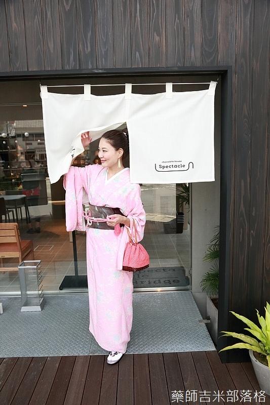 Kyushu_160721_0862.jpg
