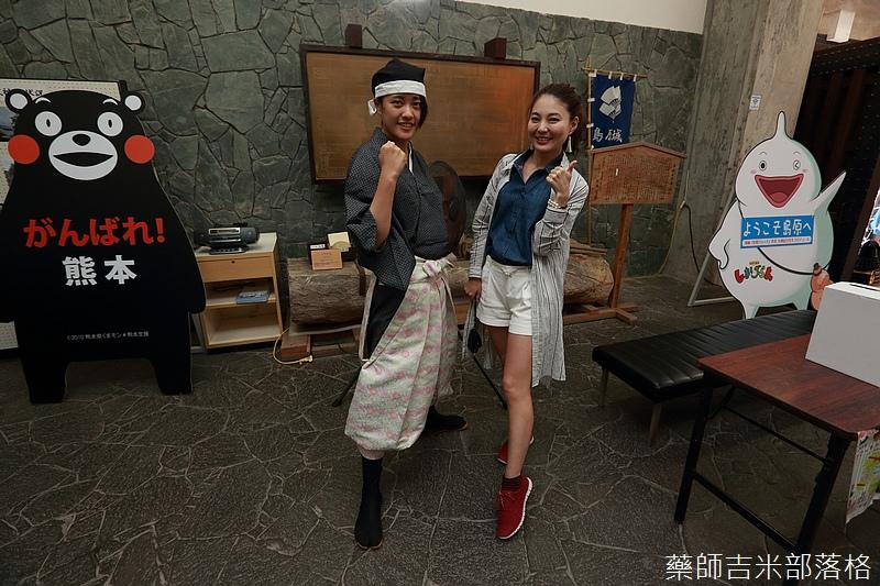Kyushu_160721_0916.jpg