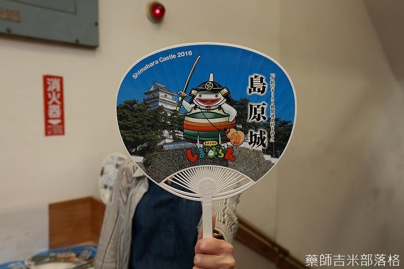 Kyushu_160721_0920.jpg