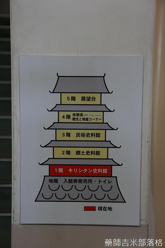 Kyushu_160721_0991.jpg