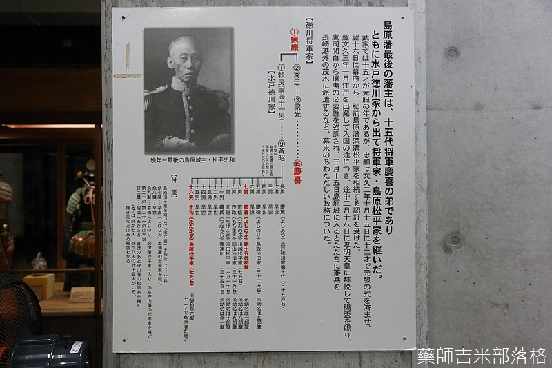 Kyushu_160721_1003.jpg