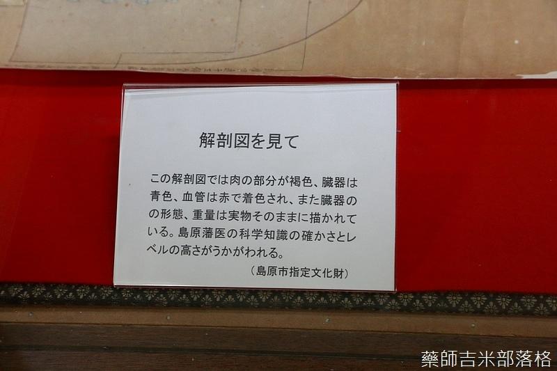 Kyushu_160721_1022.jpg