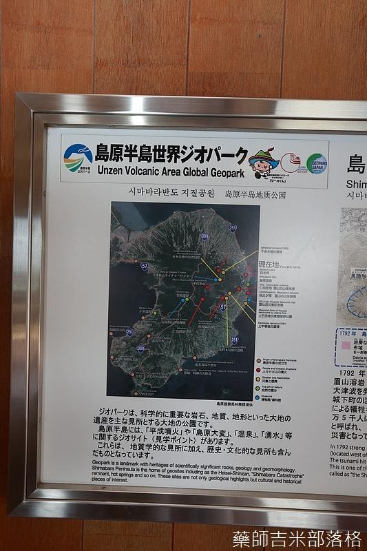 Kyushu_160721_1086.jpg