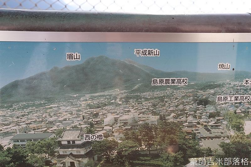 Kyushu_160721_1102.jpg