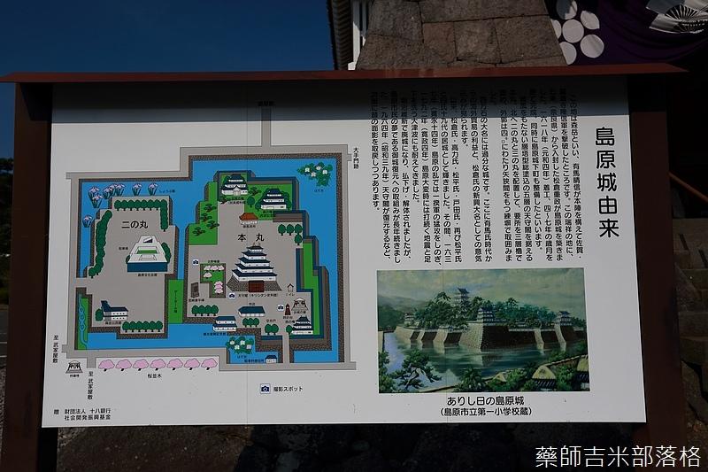Kyushu_160721_1162.jpg
