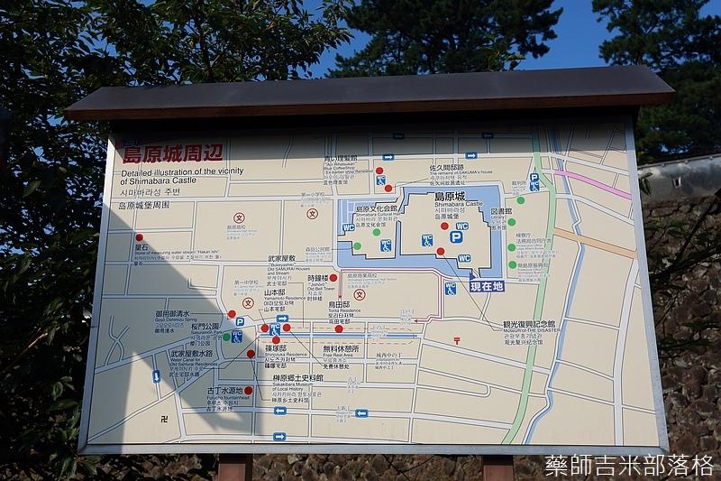 Kyushu_160721_1190.jpg
