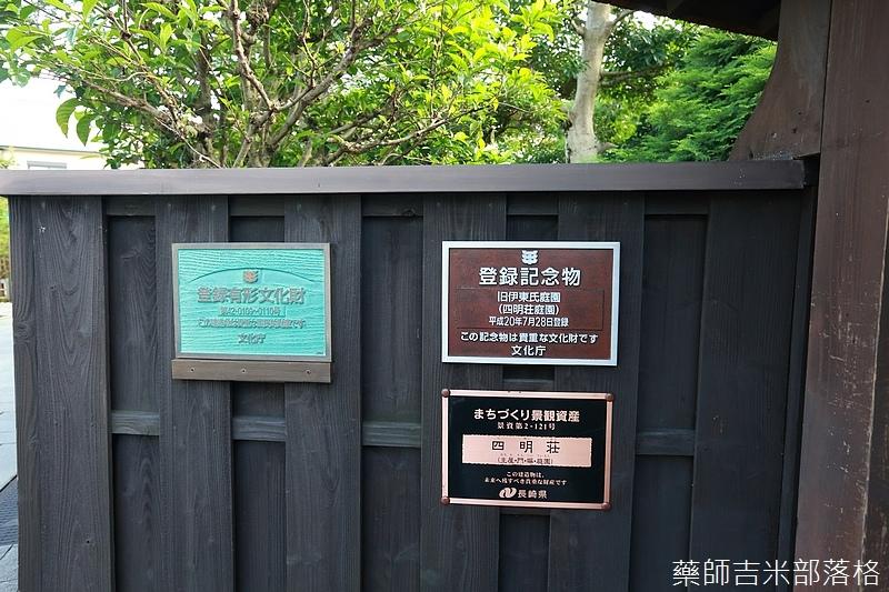 Kyushu_160721_1220.jpg